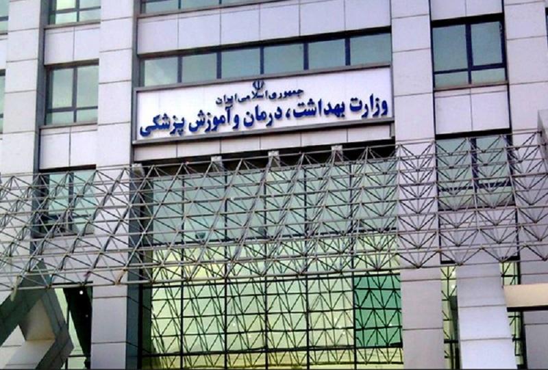 توصیههای نوروزی وزارت بهداشت