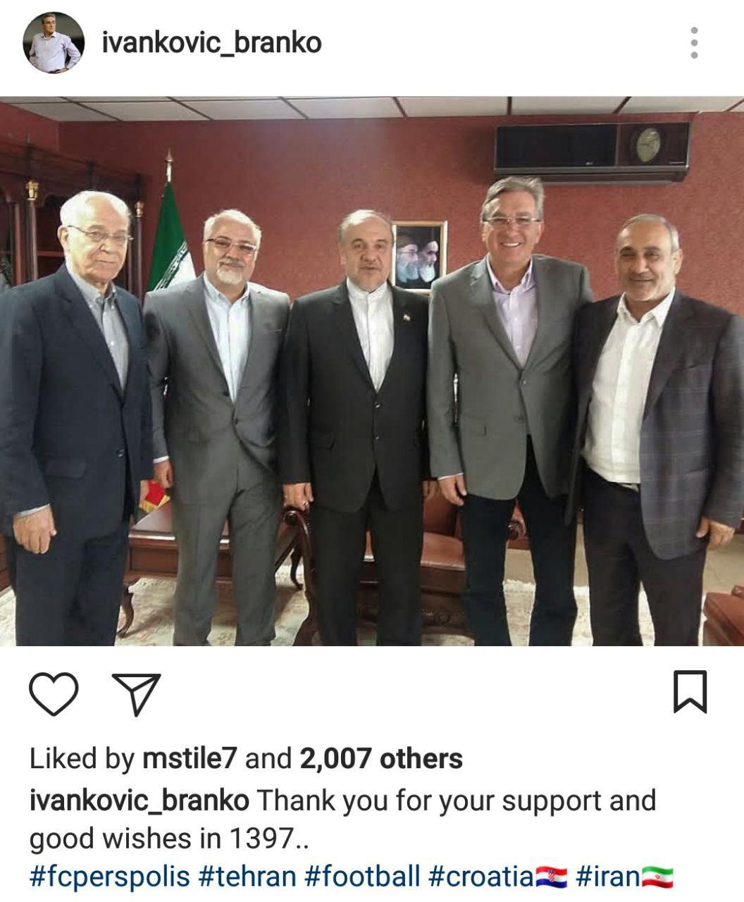 پست  برانکو ایوانکوویچ برای  تشکر از وزیر ورزش