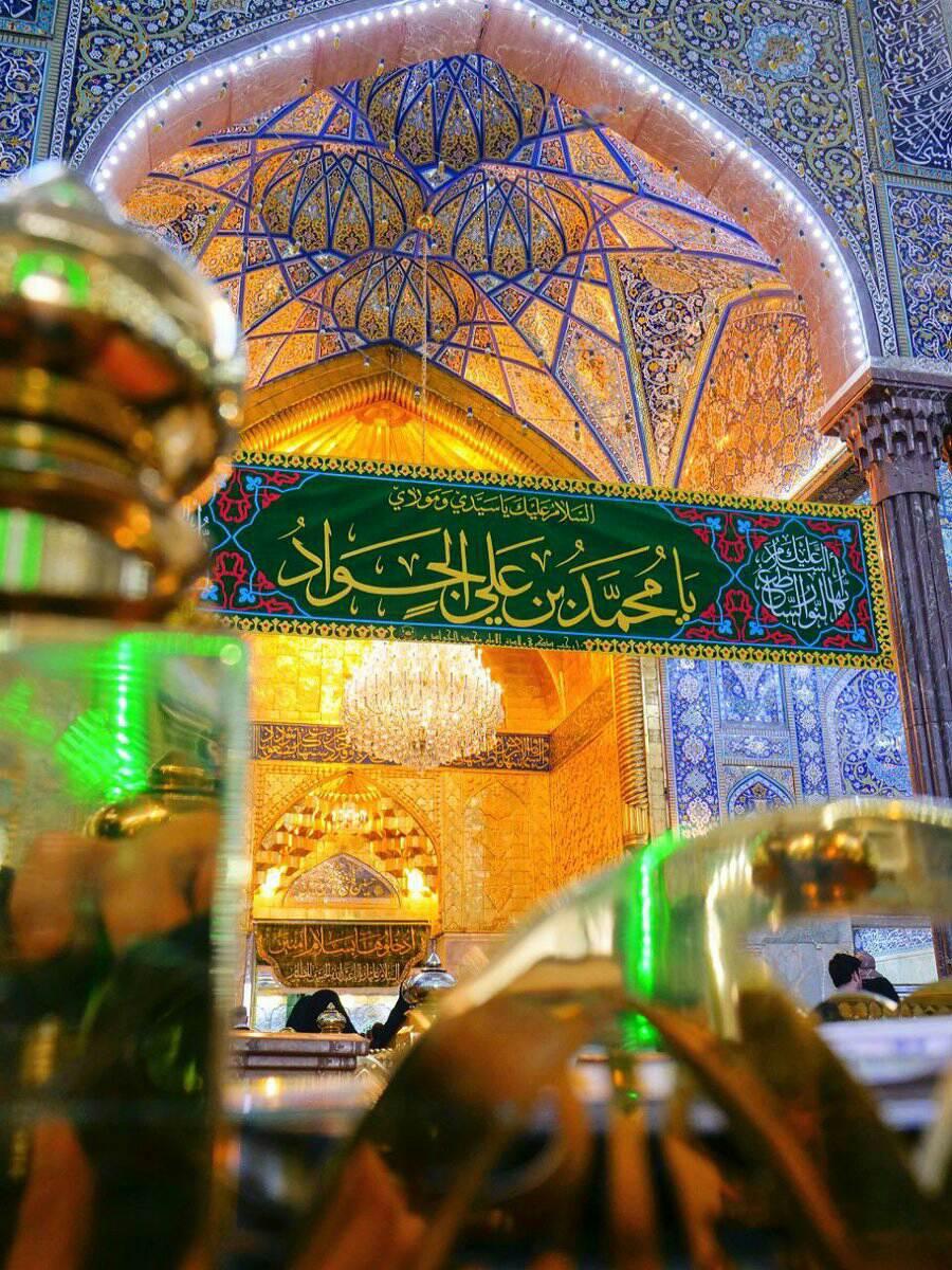 میلاد با سعادت امام جواد (ع) بر شما مبارک باد