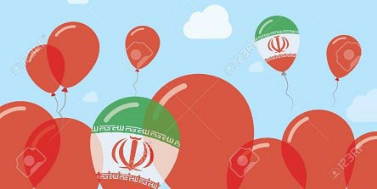 تصویر تاریخی  برگه رای انتخاب جمهوری اسلامی سال 58