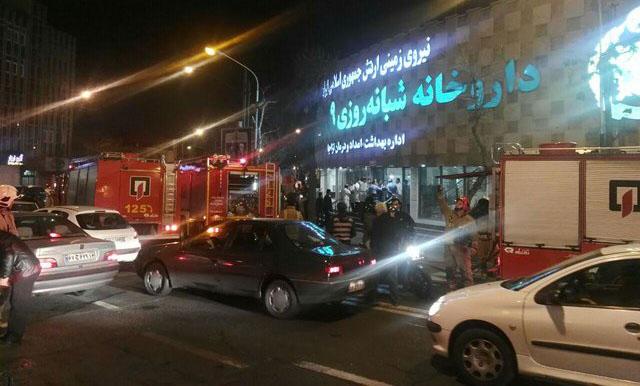 آتش سوزی در داروخانه شبانه روزی ۲۹ فروردین تهران +عکس