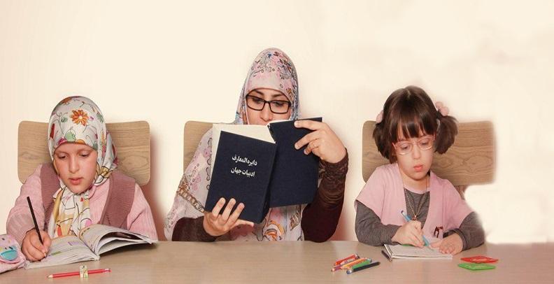 نقش مادردر برقراری آرامش در محیط خانواده