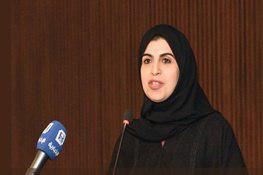 دومین زن سعودی که به دستور پادشاه این کشور معاون وزیر شد+عکس