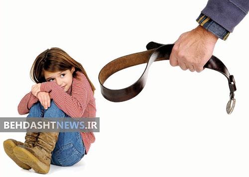 کودک آزاری های اعلام نشده، شناسایی می شود