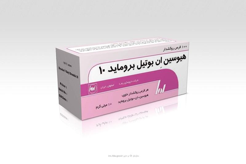 فواید و عوارض هیوسین را بیشتر بشناسید