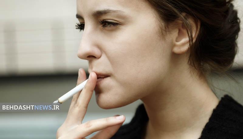 سیگار کشیدن چه بلایی بر سر زن ها می آورد؟