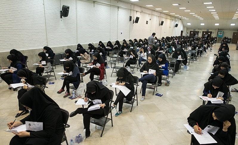 تغییر زمان برگزاری آزمون جامع دانشجویان دکتری