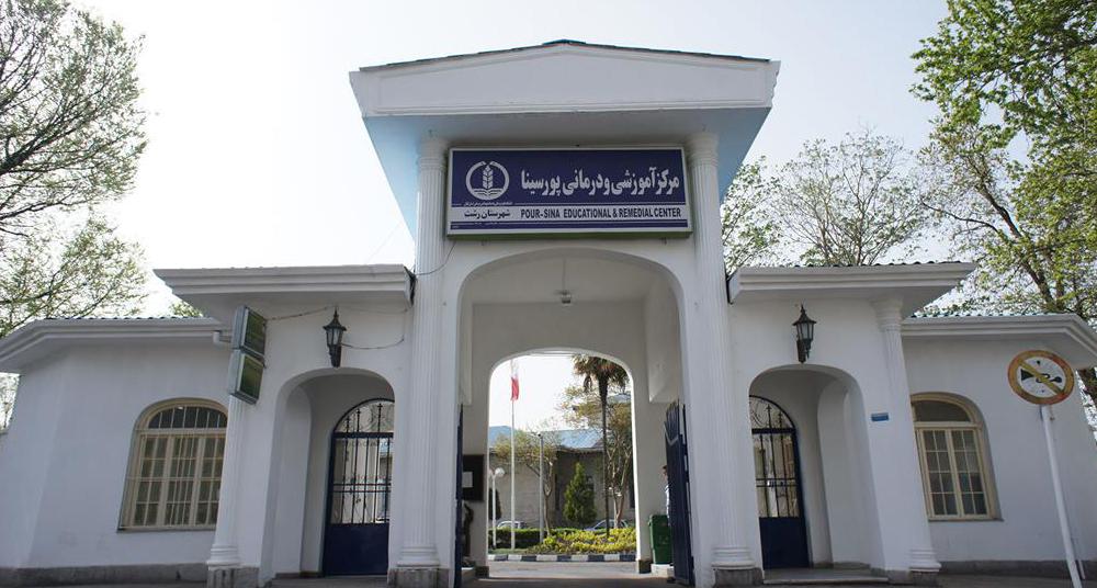 اولین مسجد بیمارستانی گیلان افتتاح شد