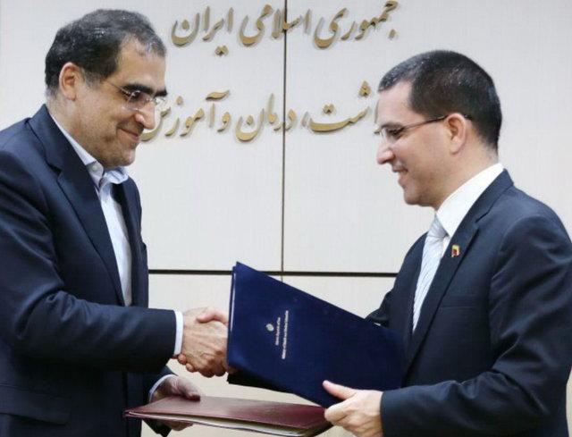امضای تفاهمنامه همکاریهای مشترک ایران و ونزوئلا در حوزه دارو