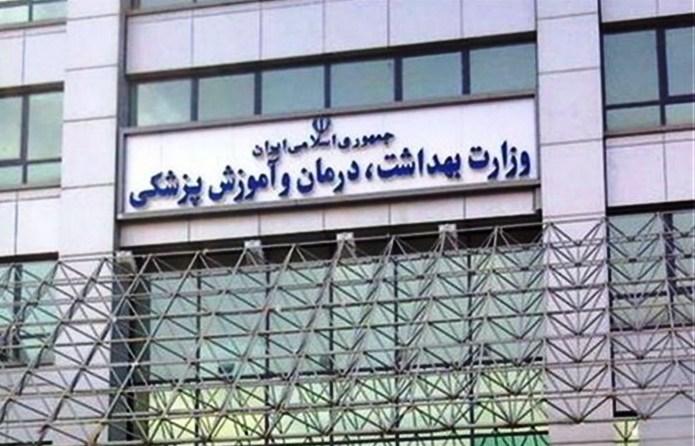 بودجه وزارت بهداشت در سال جاری مناسب است