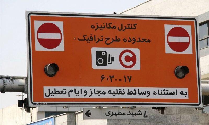 پزشکان ایران محروم از برچسب MD