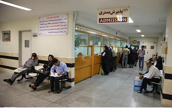 حذف دفترچه های سلامت در ۱۲۸ بیمارستان