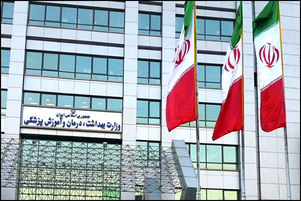 اولتیماتوم وزارت بهداشت به ۳ بیمه تجاری