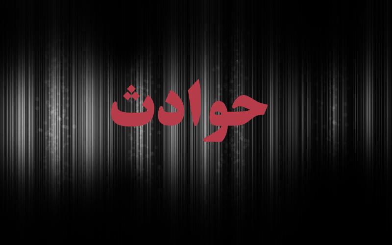 واژگونی یک دستگاه کامیونت در مسیر غرب به شرق بزرگراه آزادگان