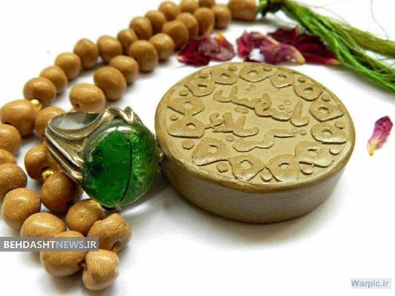 راز پزشکی نماز چیست؟ +عکس