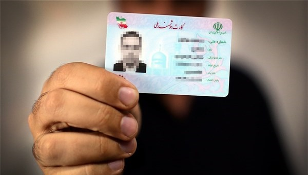 اگر کارت ملی هوشمندمان را گم کردیم، چه کنیم؟