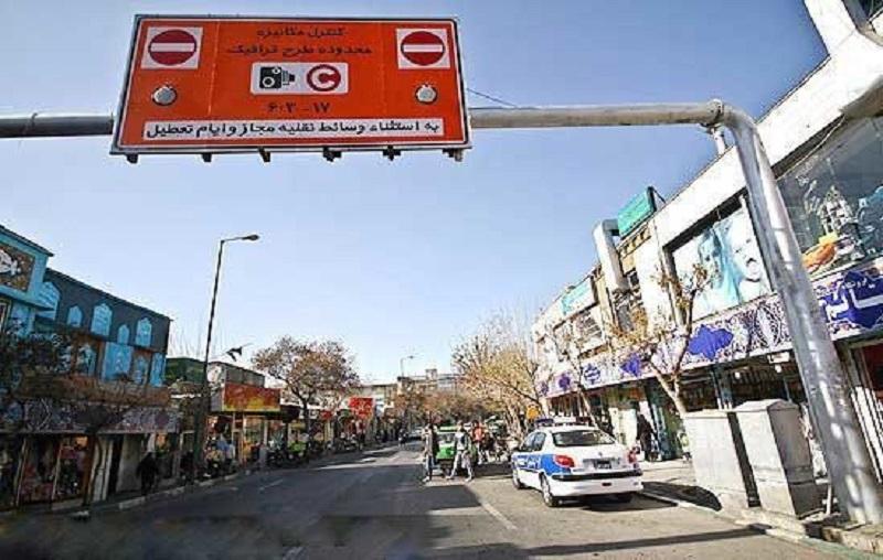 جزییات جدید در مورد طرح ترافیک تهران