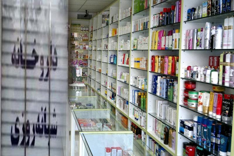 داروخانه ها؛ بنگاه اقتصادی یا مرکز سلامتمحور