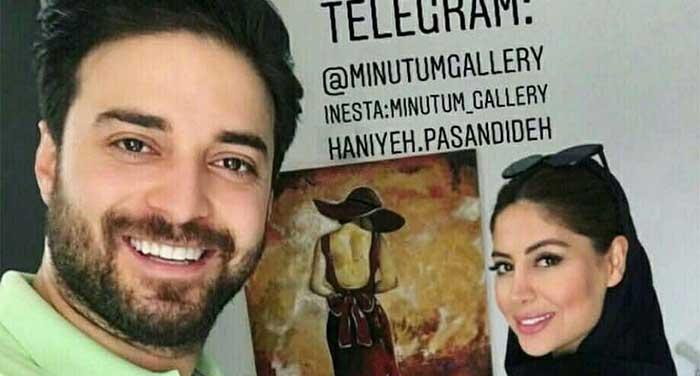 تیپ بابک جهانبخش و همسرش در یک گالری + عکس