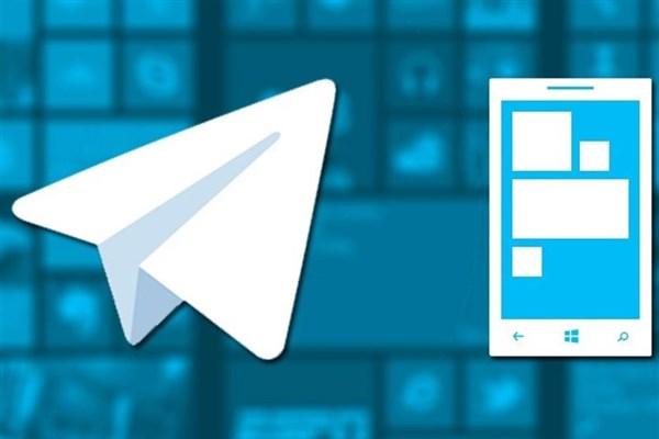 اعتراض جالب مردم روسیه به مسدود شدن تلگرام + عکس