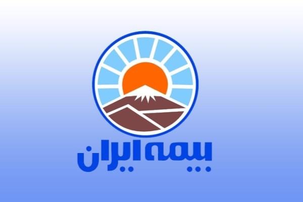توافق بیمه ایران با وزارت بهداشت برای پرداخت بدهی ها