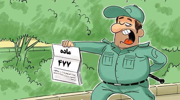آخرین خبر از سعید مرتضوی! + عکس