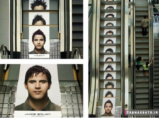 تبلیغات نوآورانه در پله های برقی! + عکس