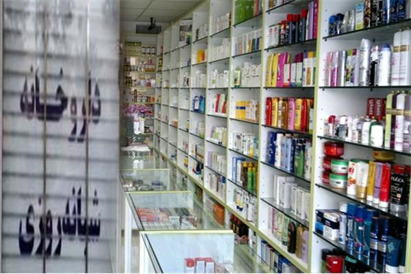 تشدید خسارات مالی داروسازان با حذف حق فنی داروخانهها