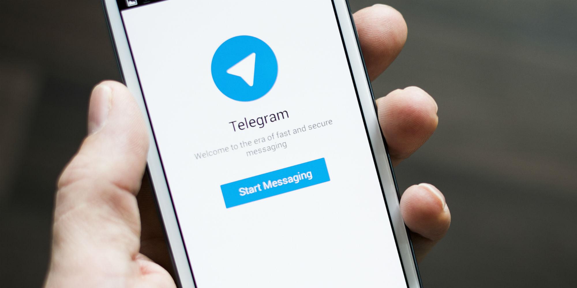 تلگرام فیلتر نخواهد شد+عکس