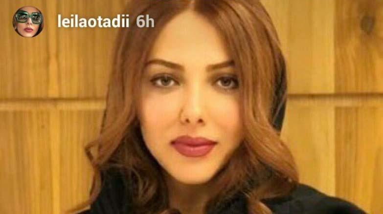 تیپ عارفانه لیلا اوتادی در فضای مجازی! + عکس