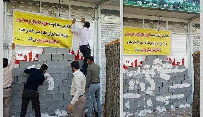 مجازات فردی که یک درخت را در شیراز قطع کرد + عکس