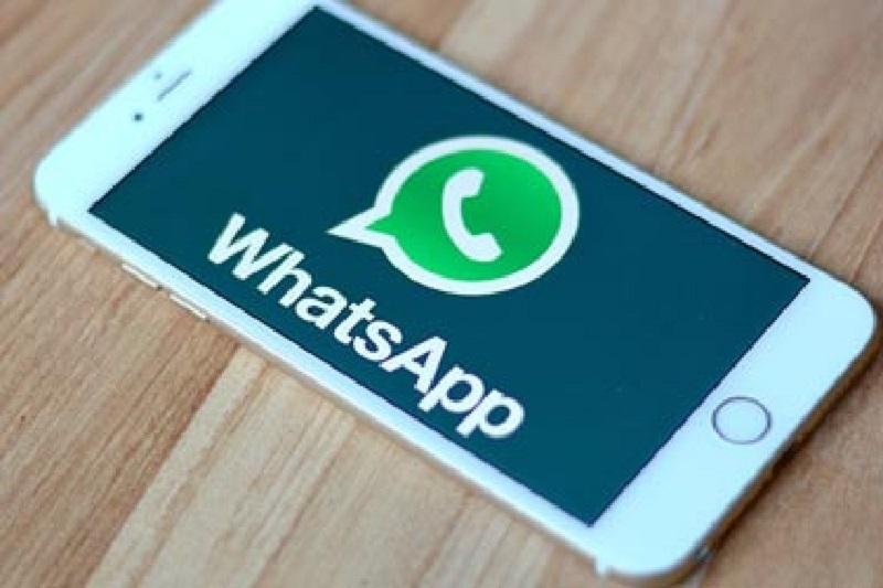 محدودیت سنی استفاده از واتساَپ در اروپا افزایش یافت