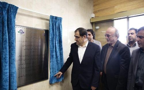 افتتاح ساختمان جدید دانشکده پزشکی دانشگاه علوم پزشکی البرز