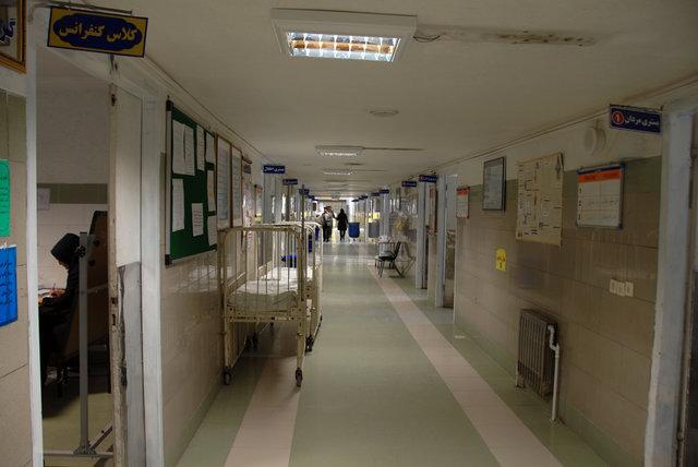 افتتاح اولین بیمارستان جامع زنان