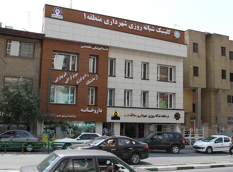 توسعه مراکز درمانی شهرداری در پایتخت