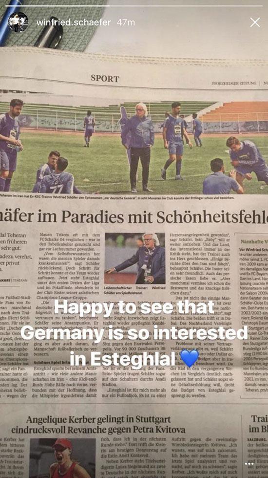 علاقه آلمانی ها به تیم استقلال! + عکس