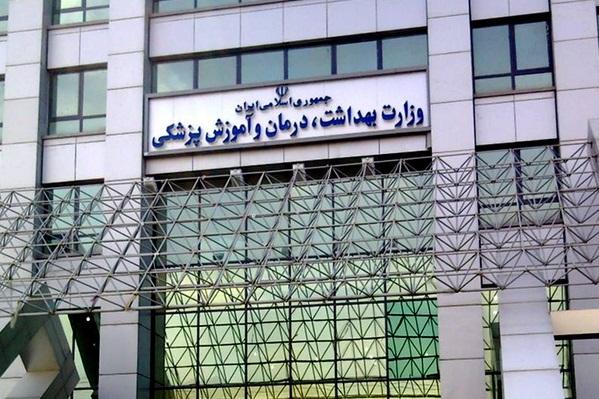 مهمترین برنامههای وزارت بهداشت در حوزه سلامت اجتماعی