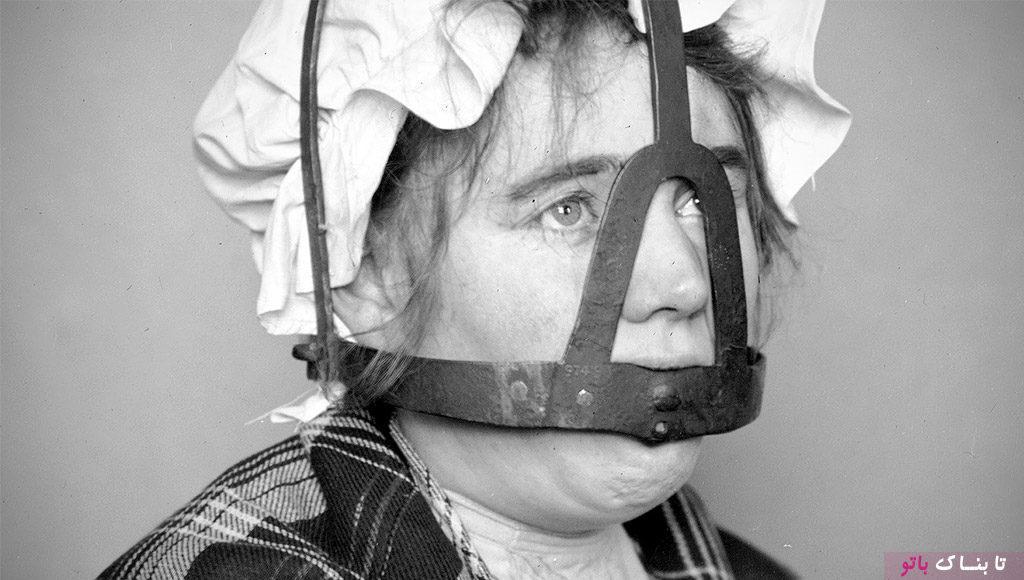 مجازات وحشتناک زنان پر حرف در قدیم + عکس