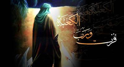 عکس برای ضربت خوردن حضرت علی