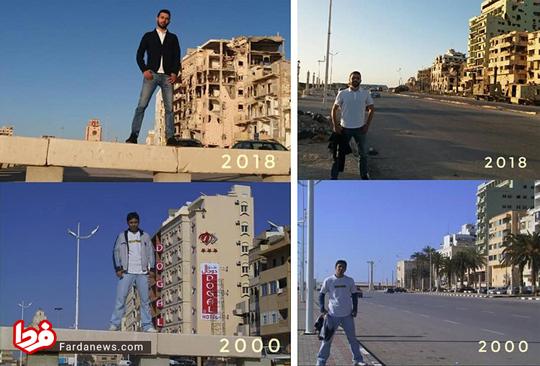 تفاوت لیبی امروز و ۱۸ سال قبل + عکس