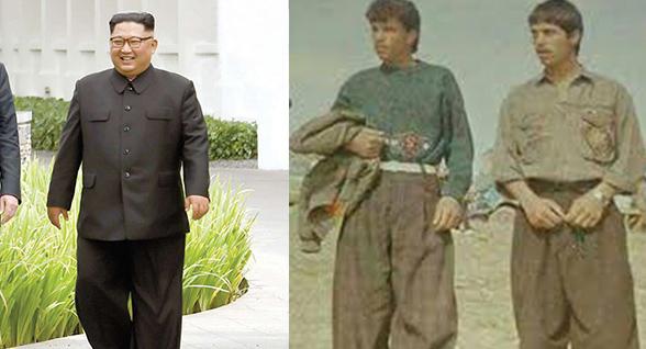 شلوار دهه شصتی رهبر کره شمالی! + عکس