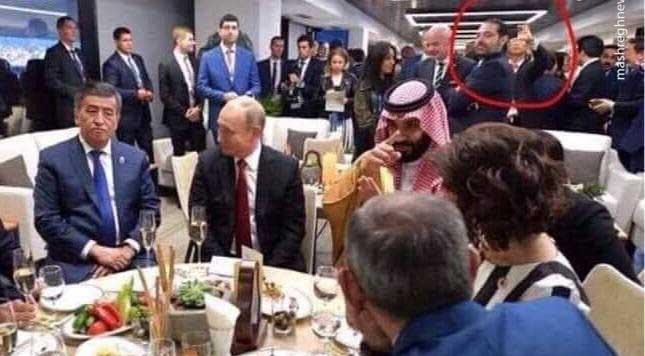 لحظه تحقیر «سعد حریری» در روسیه + عکس
