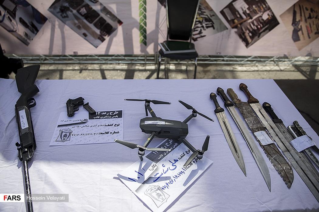 ابزار جاسوسی پیشرفته سارقان تهرانی + عکس