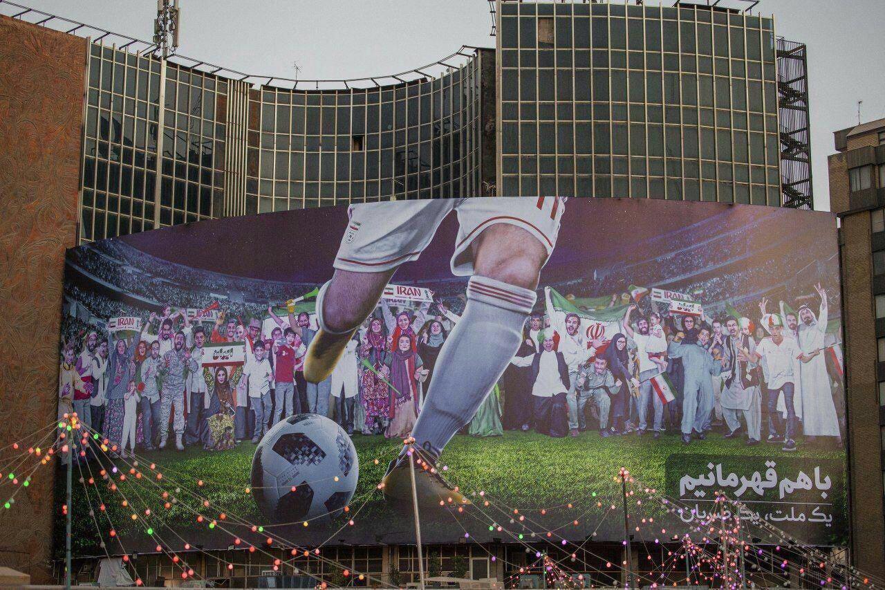 تصویر بیلبورد میدان ولیعصر دوباره تغییر کرد + عکس
