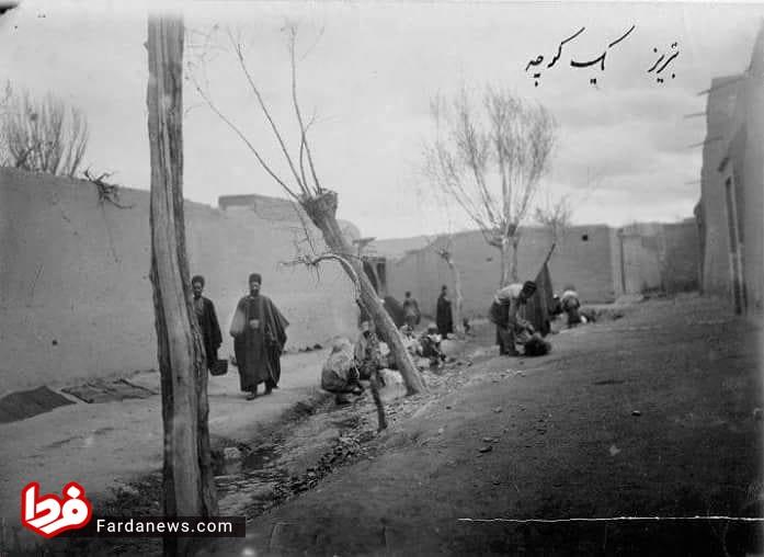زنـان رختشور تبریز در سال ۱۲۹۴ + عکس