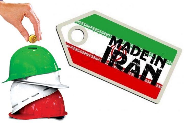 راهکارهای رواج مصرف کالای ایرانی