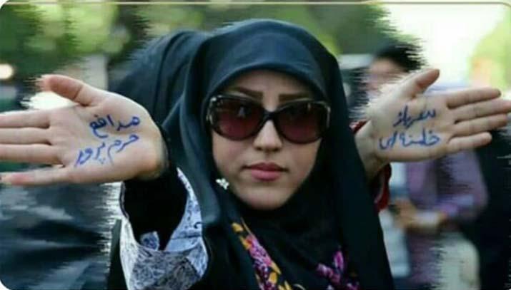 توهین اسرائیل به مادران ایرانی + عکس