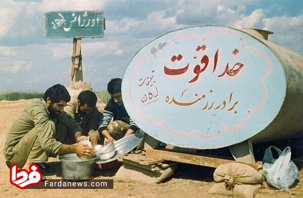 وزیر بهداشت در حال شستن ظرف! + عکس