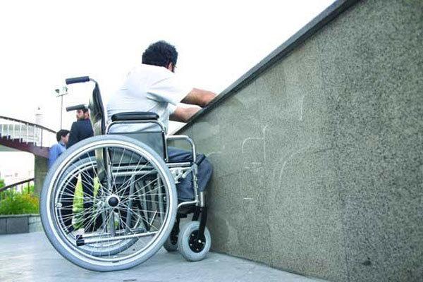 دستگاههای اجرایی مکلف به اجرای قانون حمایت از حقوق معلولان هستند