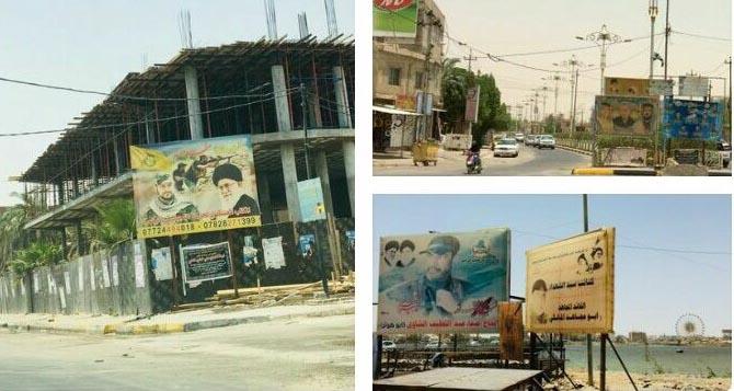 تصاویر رهبر انقلاب در بصره عراق + عکس